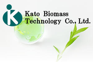 Kato Biomass Technology Co., Ltd.